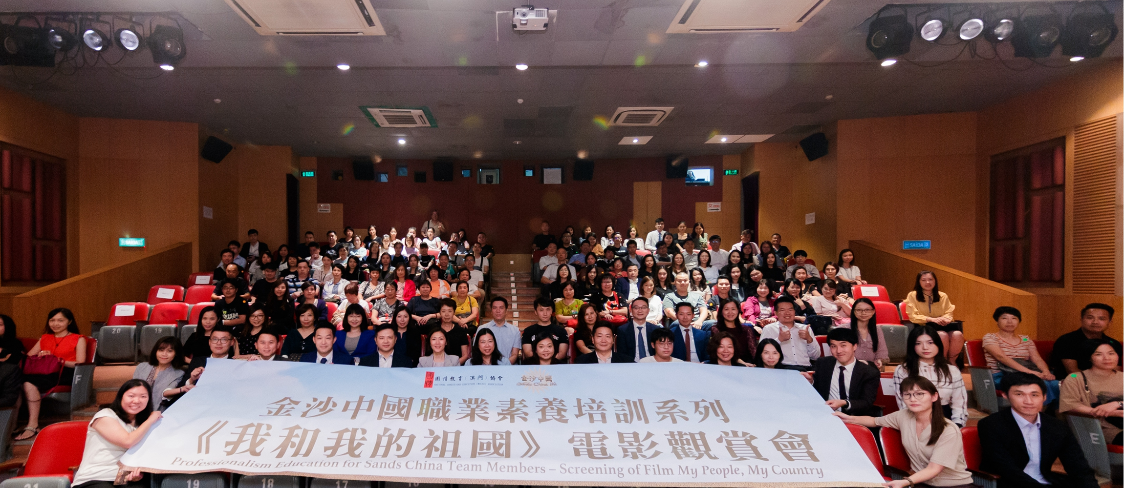 Sands China Team Members Watch My People My Country At Cinema Alegria The Venetian Macao