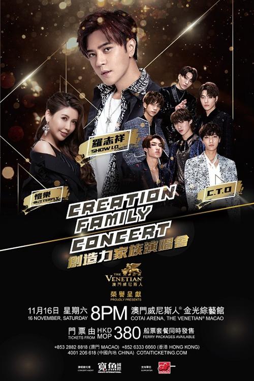 "Suncity Group Presents: 2019 CoCo Lee ""YOU & I"" World Tour – Macao"