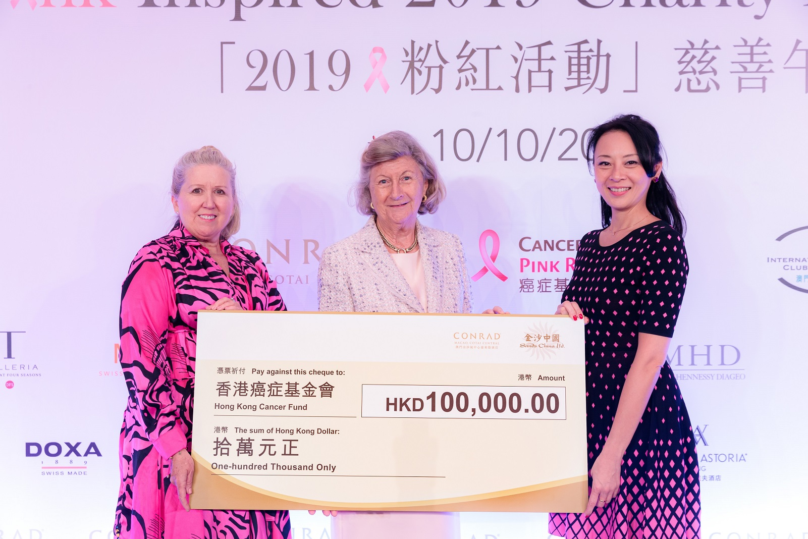 2019 Cheque presentation to HKCF