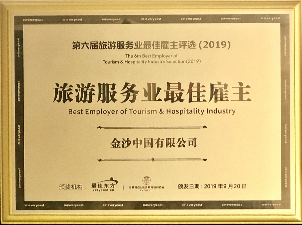 VeryEast Award 2019