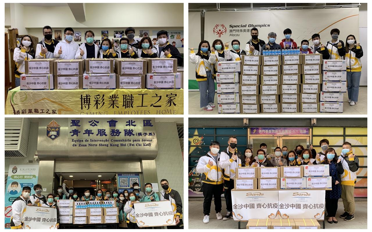 金沙中國捐贈澳門幣100萬元獎助學金予本澳大專院校