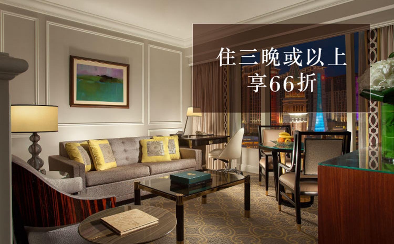 https://assets.sandsresortsmacao.cn/content/dam/venetianmacao/hotel/suites/royale-deluxe/royale-deluxe-suite-2018_1500x930.jpg