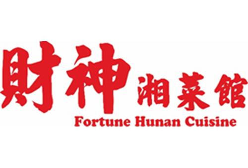 Fortune Hunan Cuisine